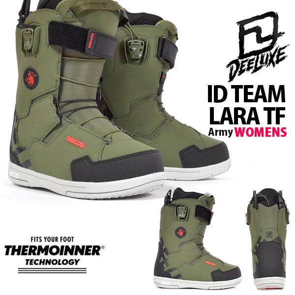 送料無料 ディーラックス DEELUXE スノーボード ブーツ ID TEAM LARA TF アイディー チーム ララ カーキ 緑 アーミー レディース スノボ BOOTS TF サーモインナー SNOWBOARD 成型 熟成 得割20