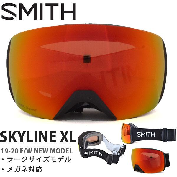 送料無料 スノーゴーグル SMITH OPTICS スミス Skyline XL スカイライン エックスエル クロマポップ レンズ スノボ スノーボード スキー スノー ゴーグル ギア 日本正規品 20%off