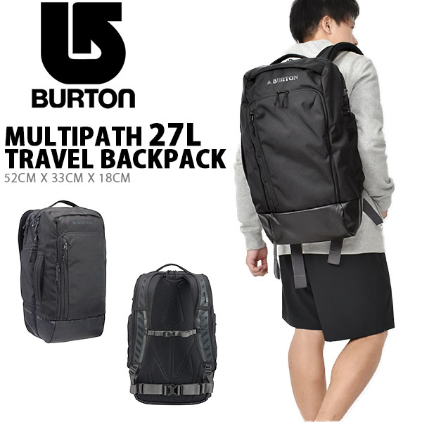 送料無料 リュックサック バートン BURTON マルチパス パック Multipath 27L Travel Backpack バックパック リュック デイパック バッグ BAG トラベル 旅行 通学 通勤 208531 2020春夏新作 25%off