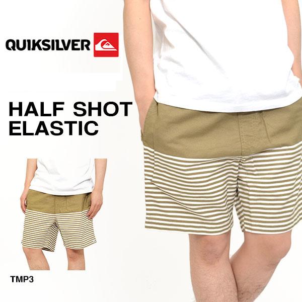 50%off ハーフパンツ QUIKSILVER クイックシルバー メンズ ボーダー ショートパンツ ショーツ パンツ 短パン カジュアル マリン アウトドア サーフ アメカジ ストリート
