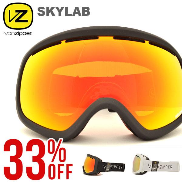 送料無料 スノーゴーグル VONZIPPER ボンジッパー メンズ レディース SKYLAB スカイラボ ジャパンフィット 日本正規品 球面レンズ スノーボード スノボ スキー スノー ゴーグル 30%off