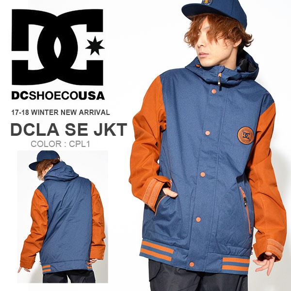 送料無料 スノーウェア ディーシー DC SHOE メンズ ジャケット スタジャン DCLA SE JKT スタジアムジャケット スノーボードウェア スノーボード スノボ スキー スノー ウェア EDYTJ03047 30%off