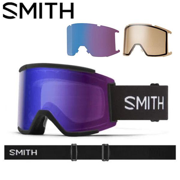 送料無料 スノーゴーグル SMITH OPTICS スミス SQUAD XL スカッド エックスエル クロマポップ レンズ スノボ スノーボード スキー スノー ゴーグル ギア 日本正規品 20%off スペアレンズ