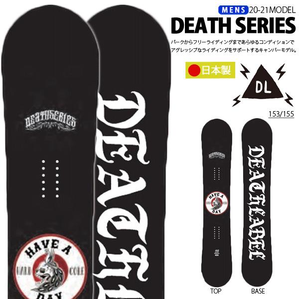 送料無料 スノー ボード 板 DEATH LABEL デスレーベル DEATH SERIES メンズ スノーボード スノボ 紳士用 パーク 150 152 155 18/19 30%off