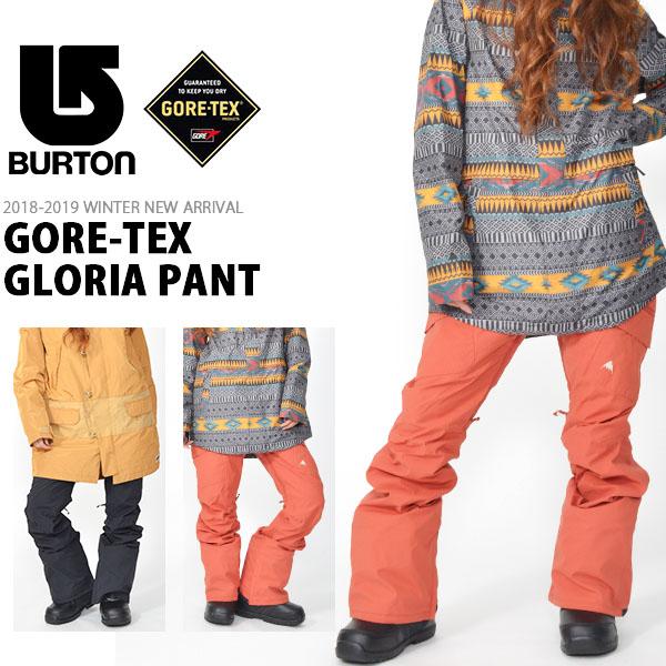 送料無料 スノーボードウェア バートン BURTON GORE-TEX GLORIA PANT レディース パンツ ゴアテックス スノボ スノーボード スノーボードウエア SNOWBOARD WEAR 2018-2019冬新作 18-19 18/19 25%off