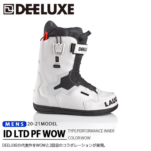 送料無料 ディーラックス DEELUXE スノーボード ブーツ ID 7.1 PF WOW メンズ アイディー スノボ PF ノーマルインナー SNOWBOARD 18/19 20%off