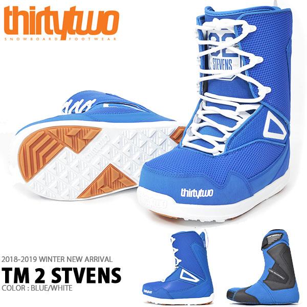 送料無料 ThirtyTwo 32 サーティー トゥー スノーボード ブーツ TM 2 STVENS メンズ スノボ BOOTS 低温 サーモインナー サーティーツー 成型 18/19 得割30