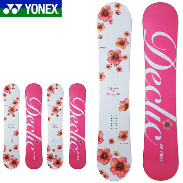 送料無料 YONEX ヨネックス スノーボード DECLIC デクリック レディース 婦人 板 グラトリ スノボ ボード スノボ スノー 139 142 18/19 30%off