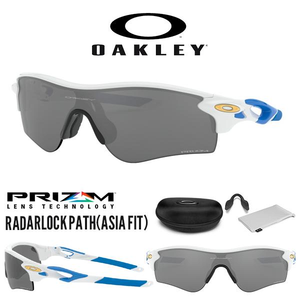 送料無料 OAKLEY オークリー サングラス Radarlock Path レーダーロック Prizm Black Lens プリズム レンズ 日本正規品 アジアンフィット 眼鏡 アイウェア ランニング マラソン ジョギング サイクリング スポーツ OO9206 4738