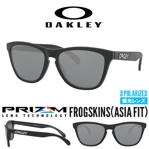 得割30 送料無料 偏光 サングラス OAKLEY オークリー FROGSKINS フロッグスキン Prizm Black Polarized プリズム レンズ 日本正規品 アジアンフィット 眼鏡 アイウェア oo9245 8754