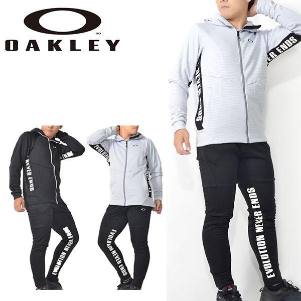 得割30 送料無料 上下セット OAKLEY オークリー メンズ フリース ジャケット パーカー フルジップ ロング パンツ 上下組 吸汗速乾 UPF50+ スポーツ トレーニング ランニング ウェア 日本正規品