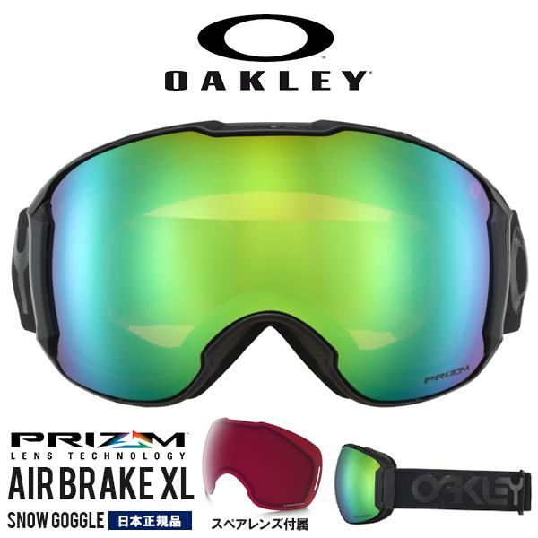 得割40 送料無料 限定モデル スノーゴーグル OAKLEY オークリー AIRBRAKE XL エアブレイク メンズ スペアレンズ付属 ミラー Prizm プリズム レンズ スノーボード スキー 日本正規品 oo7071-03