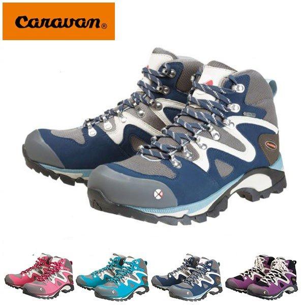 送料無料 トレッキングシューズ Caravan キャラバン C4_03 レディース アウトドアシューズ 登山靴 トレッキング 登山 ハイキング アウトドア シューズ 靴 0010403