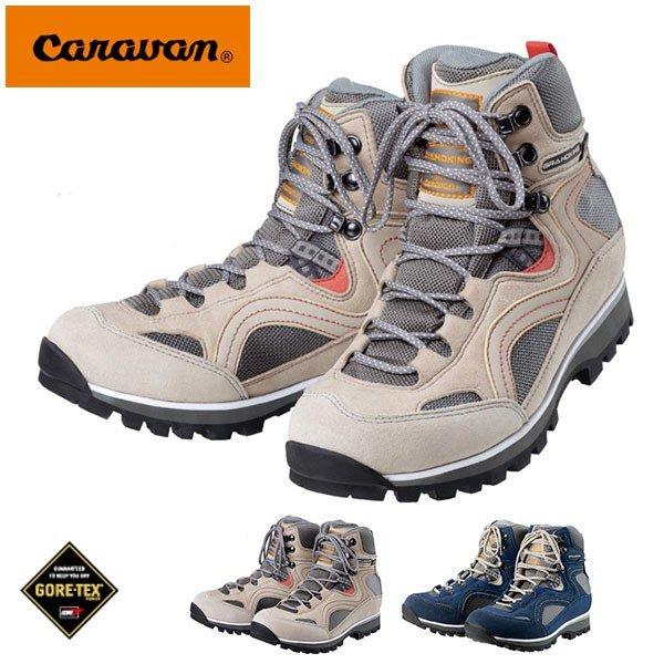 GORE-TEX トレッキングシューズ Caravan キャラバン GK86 レディース アウトドアシューズ 登山靴 ハイキング アウトドア シューズ 靴 0011860 ゴアテックス