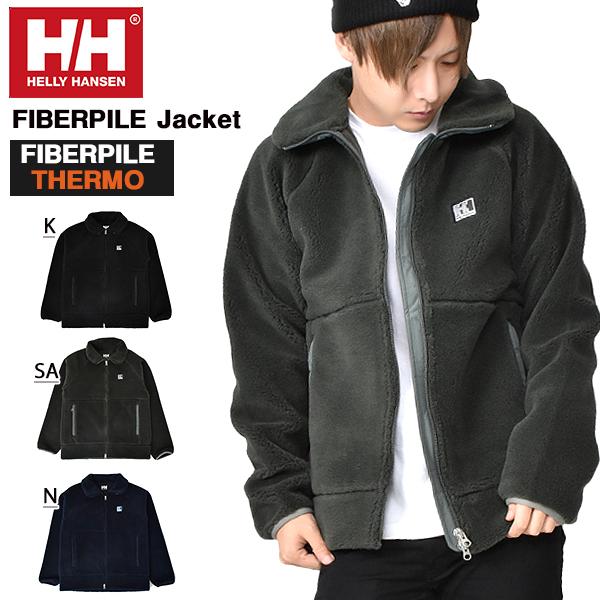 送料無料 モコモコ フリース ジャケット HELLY HANSEN ヘリーハンセン FIBERPILE Jacket ファイバーパイル ジャケット メンズ he51977