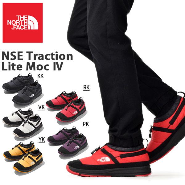 送料無料 モック スニーカー THE NORTH FACE ザ・ノースフェイス NSE Traction Lite Moc IV ヌプシ トラクション ライト モック4 メンズ レディース nf51985