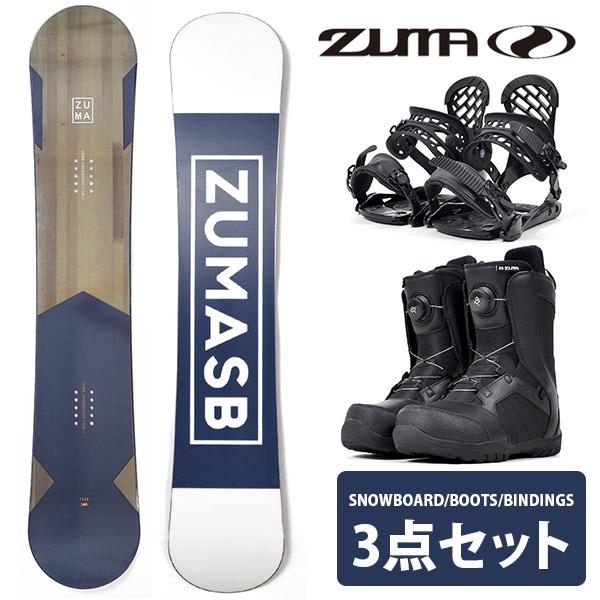 送料無料 ZUMA ツマ スノーボード メンズ 3点セット 板 ボード バインディング ブーツ BOX ボックス 150 153 158 スノボ キャンバー Swallow Ski 紳士 ワックス無料
