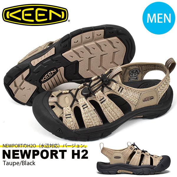 送料無料 2020春夏新作 水陸両用 サンダル KEEN キーン 靴 メンズ Newport H2 ニューポート シューズ タープ Taupe ハイブリット 1022251 国内正規品