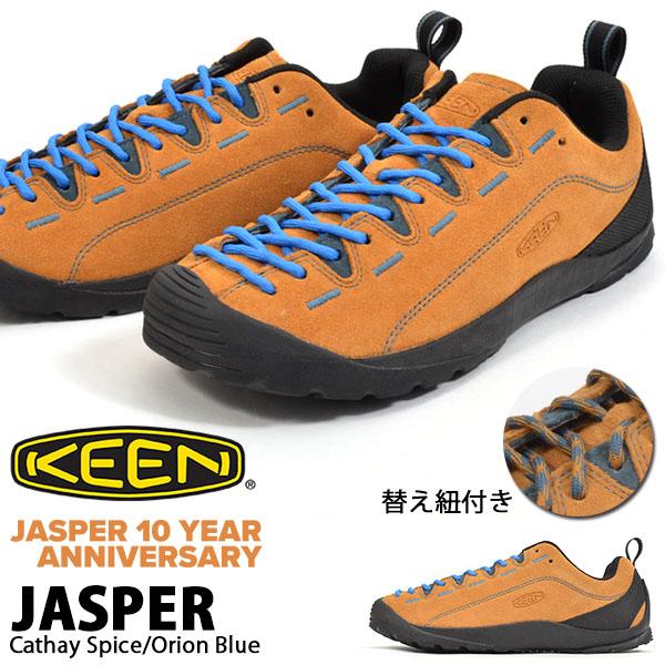 送料無料 スニーカー KEEN キーン メンズ JASPER ジャスパー Cathay Spice 1002661 替え紐つき クライミング アウトドア ハイキング フェス シューズ 靴