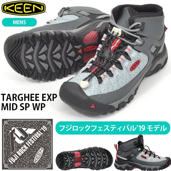 数量限定 フジロックフェス モデル 送料無料 防水 アウトドア シューズ KEEN キーン メンズ TARGHEE EXP MID SP WP ターギー EXP ミッド SP ウォータープルーフ キャンプ ハイキング トレイル トレッキング 靴 フェス 国内正規品 1021804