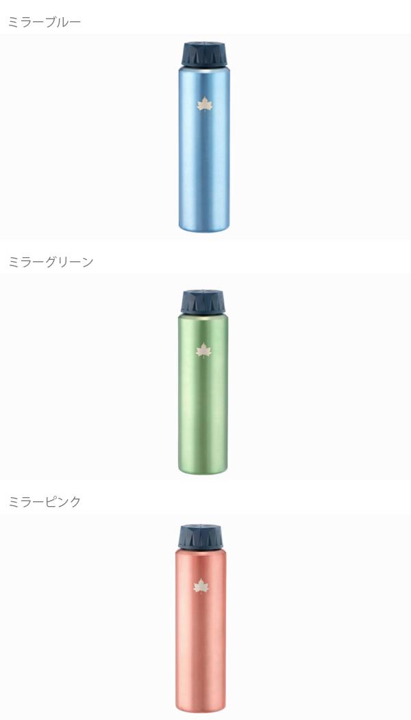 ロゴス LOGOS 携帯オアシス・スピナー 230ml 超細 ドリンクボトル 水筒 おしゃれ アウトドア キャンプ レジャー BBQ バーベキュー ツーリング