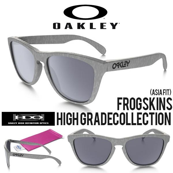 送料無料 数量限定 サングラス OAKLEY オークリー FROGSKINS HIGH GRADE COLLECTION フロッグスキン ハイグレード コレクション アジアンフィット 眼鏡 アイウェア