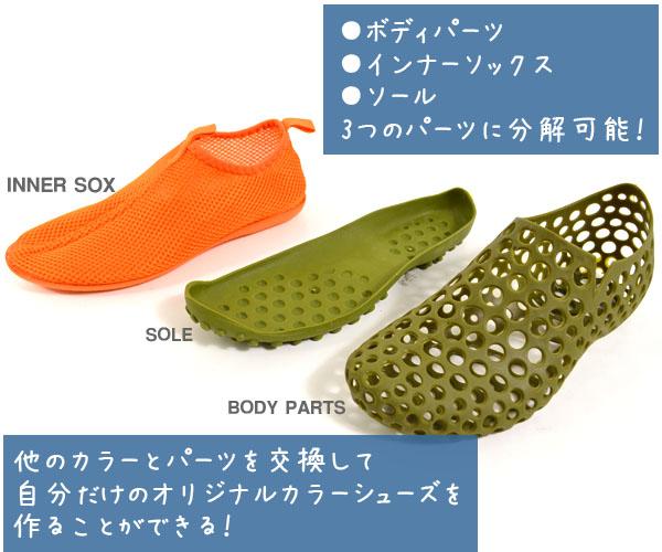水陸兩用鞋LAPUA KAMAA lapua kamaa女士休閒涼鞋2WAY蜘蛛網路鞋備件內部短襪在的鞋戶外休閒海rapuakama