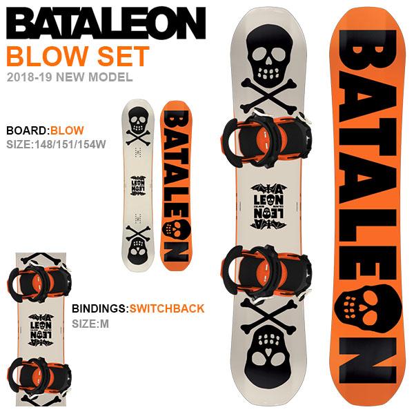 送料無料 スノー ボード 板 バインディング 2点セット BATALEON バタレオン Blow Set スイッチバック Switchback セット メンズ スノーボード スノボ 紳士用 3Dキャンバー JIB ジブ 148 151 154W 得割35