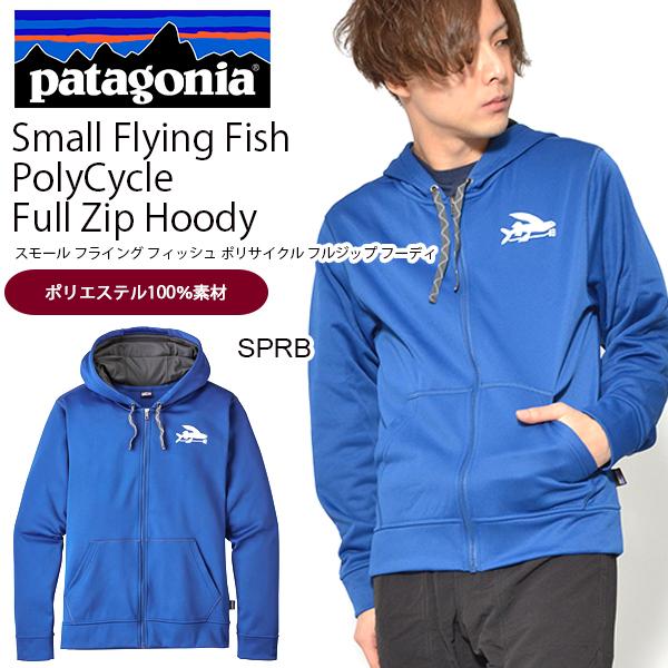 送料無料 トラック ジャケット パーカー Patagonia パタゴニア Mens Small Flying Fish PolyCycle Full Zip Hoody メンズ スモール フライング フィッシュ ポリサイクル フルジップ フーディ 日本正規品 2018春夏新色