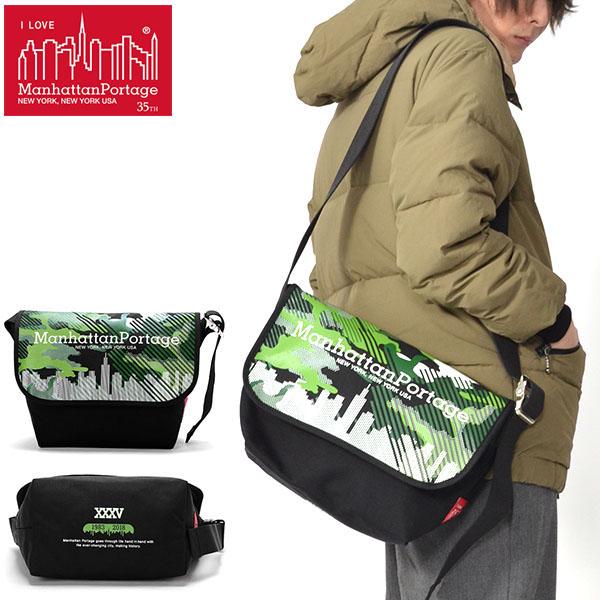 限定 GEN TOKYO デザイン 送料無料 メッセンジャー バッグ Manhattan Portage マンハッタンポーテージ メンズ レディース Canvas Art Print Vintage Messenger Bag JR 17L ショルダーバッグ MP1606VJRART18【あす楽配送】