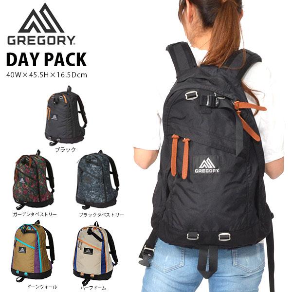 送料無料 リュックサック GREGORY グレゴリー DAY PACK デイパック メンズ レディース 26L 日本正規品 バッグ バックパック デイパック かばん