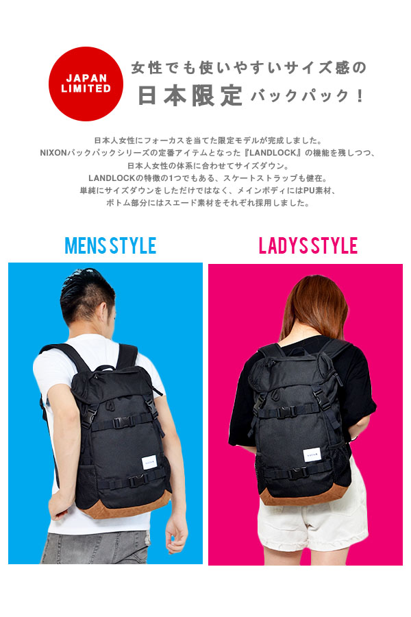 Japan Limited Edition backpack NIXON Nixon mens ladies SMALL LANDLOCK small land rock backpack daypack casual skateboard Street bag BAG bag bag bag