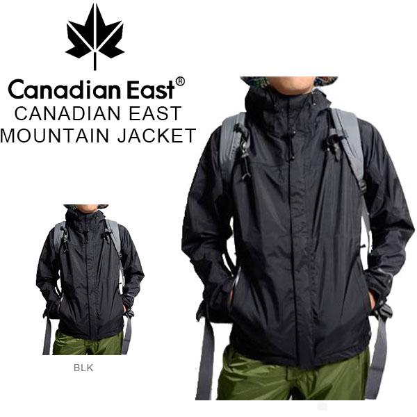 送料無料 マウンテン ジャケット カナディアンイースト Cnadian East メンズ 登山 トレッキング ハイキング アウトドア キャンプ マウンテンパーカー