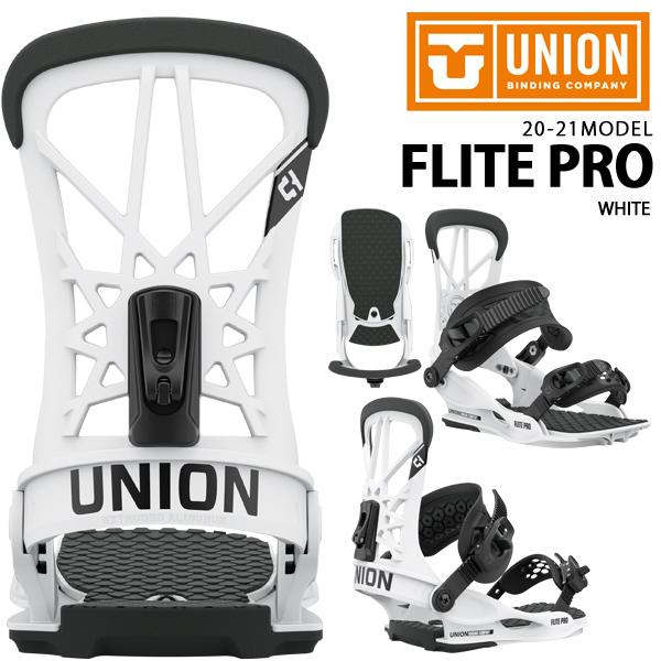 送料無料 UNION ユニオン バインディング FLITE PRO フライトプロ 日本正規品 メンズ スノーボード スノボ BINDING ビンディング 18/19 25%off
