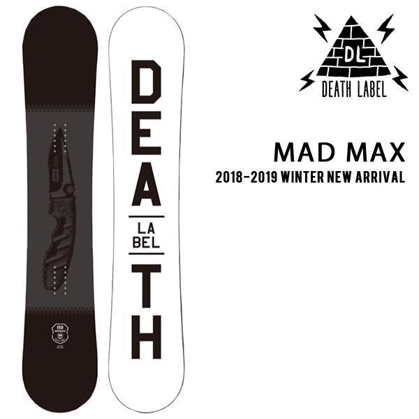 送料無料 スノー ボード 板 DEATH LABEL デスレーベル MAD MAX メンズ スノーボード スノボ 紳士用 パーク 153 18/19 30%off