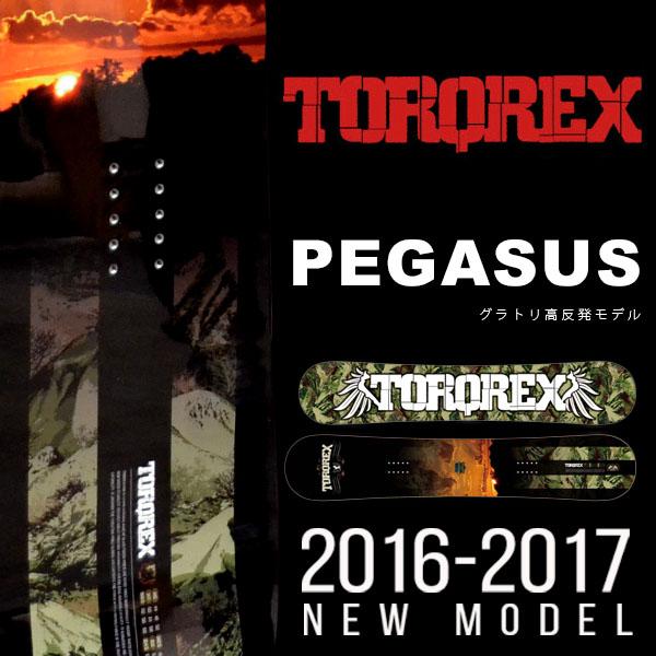 送料無料 TORQREX トルクレックス ボード PEGASUS ペガサス グラスウイング ダブルキャンバー 板 スノーボード メンズ グラトリ ジブ スノボ 紳士用 スノー 152.5 得割35