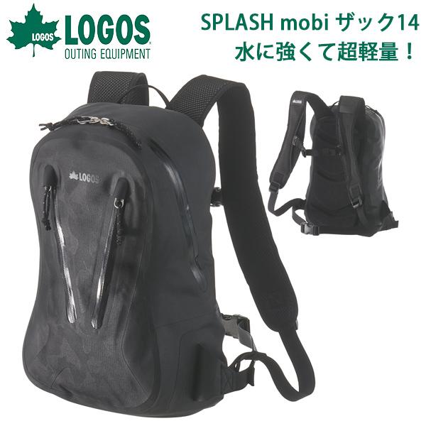 送料無料 ロゴス LOGOS SPLASH mobi ザック14 ブラックカモ メンズ 14L 防水 超軽量 薄型 バックパック リュックサック リュック ザック バッグ アウトドア 通勤 通学