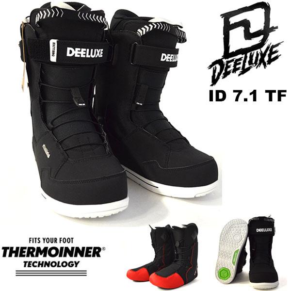 送料無料 ディーラックス DEELUXE スノーボード ブーツ ID 7.1 TF メンズ スノボ BOOTS TF サーモインナー SNOWBOARD 成型 熟成 18/19 25%off