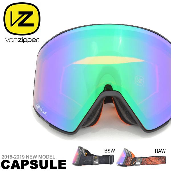 30%off 送料無料 スノーゴーグル VONZIPPER ボンジッパー メンズ レディース CAPSULE カプセル ジャパンフィット 日本正規品 平面レンズ スノーボード スノボ スキー スノー ゴーグル スペアレンズ ボーナスレンズ