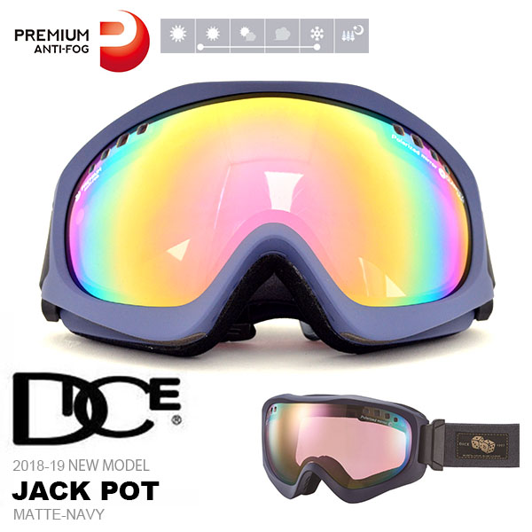 送料無料 スノーゴーグル DICE ダイス JACK POT ジャックポット プレミアムアンチフォグ 偏光 レンズ 日本正規品 ユニセックス スノボ スノー ゴーグル 球面レンズ 20%off