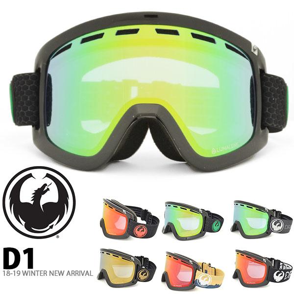 送料無料 スノーゴーグル DRAGON ドラゴン D1 ディーワン ジャパンフィット 眼鏡対応 全天候対応 ジャパンルーマレンズ 平面 スノボ スノーボード 日本正規品 20%off