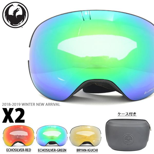 送料無料 ゴーグル DRAGON ドラゴン X2 エックスツー ジャパンフィット 全天候対応 ジャパンルーマレンズ 球面 フレームレス スノボ スノーボード APX2 X2 日本正規品 20%off