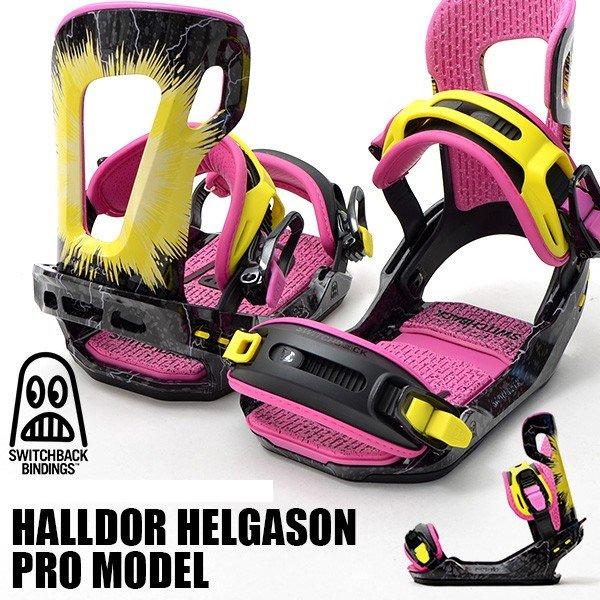 送料無料 SWITCHBACK スイッチバック バインディング HALLDOR HELGASON pro model 日本正規品 メンズ スノーボード スノボ BINDING ビンディング 得割30