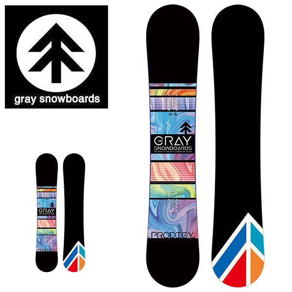 送料無料 ボード 板 gray snowboards グレイ スノーボード メンズ PRODIGY プロディジー スノボ オールマウンテン ボード スノーボード 2019-2020冬新作 153.5 19-20 19/20 20%off