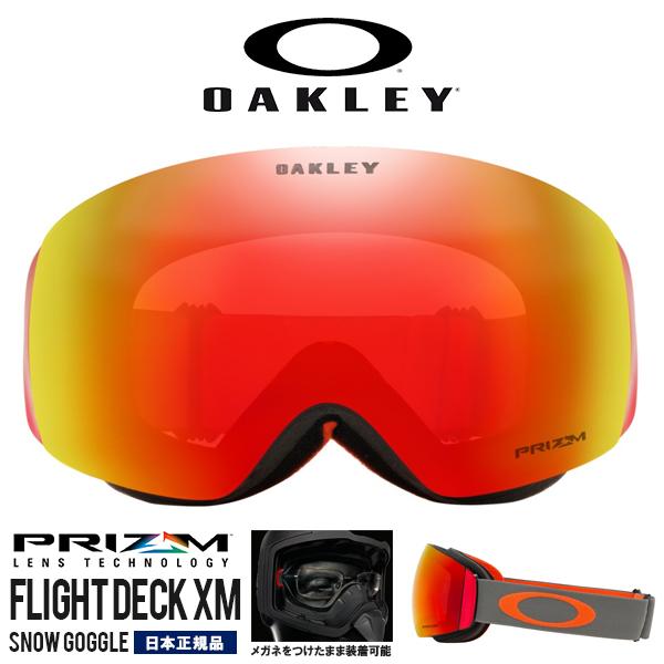 送料無料 スノーゴーグル OAKLEY オークリー FLIGHT DECK XM フライトデッキ フレームレス ミラー PRIZM プリズム レンズ メガネ対応 スノーボード スキー 日本正規品 oo7079-25 得割30