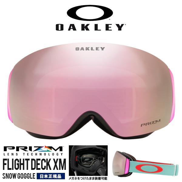 送料無料 スノーゴーグル OAKLEY オークリー FLIGHT DECK XM フライトデッキ フレームレス ミラー PRIZM プリズム レンズ メガネ対応 スノーボード スキー 日本正規品 oo7079-26 得割30