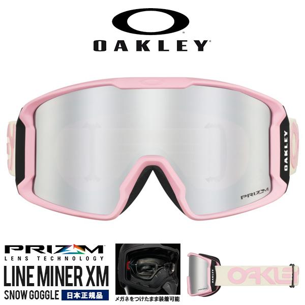 得割40 送料無料 限定モデル スノーゴーグル OAKLEY オークリー LINE MINER XM ラインマイナー ミラー プリズム 平面 レンズ メガネ対応 スノーボード スキー 日本正規品 oo7093-23