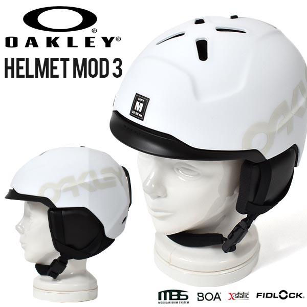 限定モデル 送料無料 ヘルメット OAKLEY オークリー MOD3 モッド3 メンズ スノーボード スキー フリースタイル ヘルメット ギア 日本正規品 99474fp-100 得割38