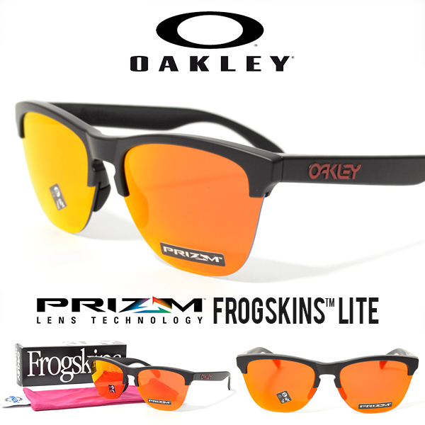送料無料 サングラス OAKLEY Frogskins LITE オークリー フロッグスキン ライト Prizm Ruby Lens プリズム レンズ 日本正規品 スタンダードフィット 眼鏡 アイウェア oo9374-0463 得割20