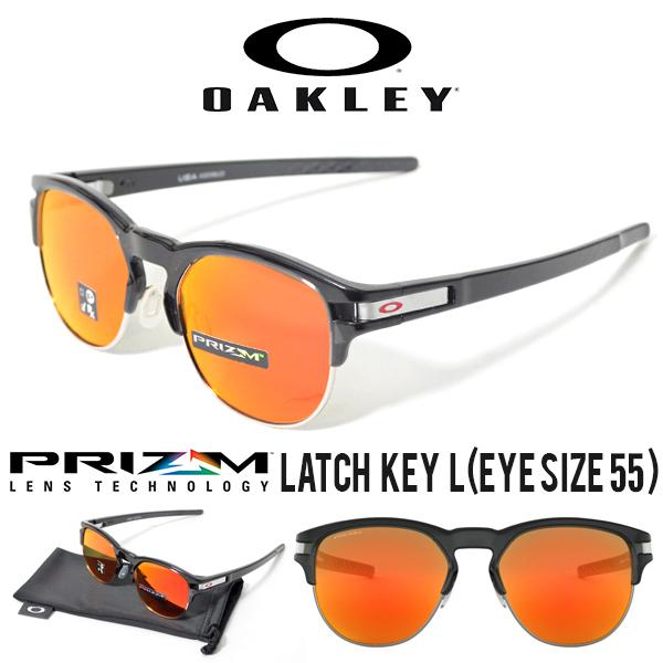 送料無料 OAKLEY オークリー サングラス ラッチ キー LATCH KEY L (EYE SIZE 55) prizm ruby Lens プリズム ミラー レンズ 日本正規品 眼鏡 アイウェア oo9394-04